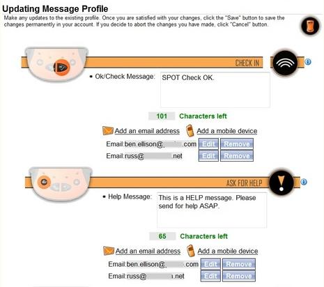 Spot_message_setup_cPanbo.jpg