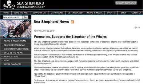 Sea_Shepard_vs_Furuno_cPanbo.JPG