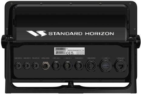 Standard_Horizon_CPN1010i_Rear_Panel.JPG