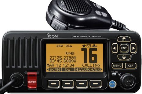 Icom_M424_New_Look_fixed_VHF.jpg