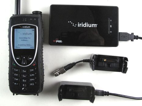Iridium_Extreme_n_AxcessPoint_hardware_cPanbo.jpg