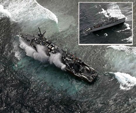 USS_Guardian_on_Tubbahata_courtesy_AFP_Western_Command.jpg