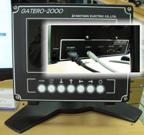 KMU_NMEA_2000_Lab_Gatero-2000.jpg