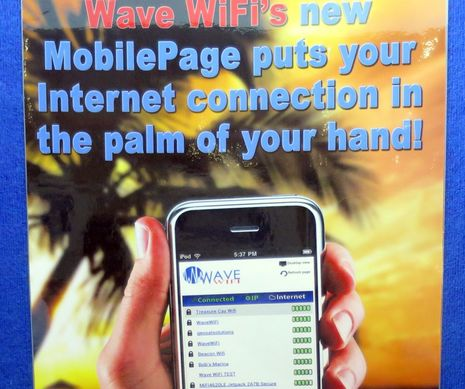 Wave_WiFi_mobile_page_cPanbo.jpg