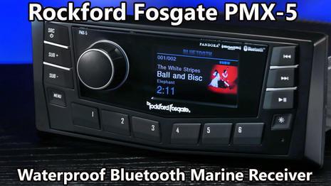 Rockford_Fosgate_PMX-5_integrate_Raymarine_aPanbo.jpg