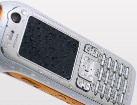 Sony Ericsson SO902iWP